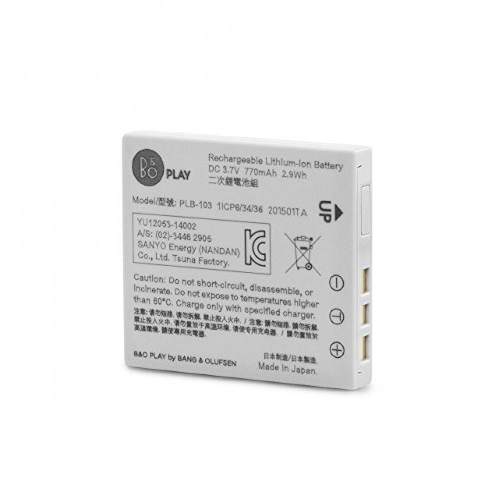BeoPlay H8 Batteri
